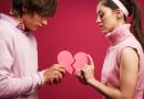 расставание с любимым человеком